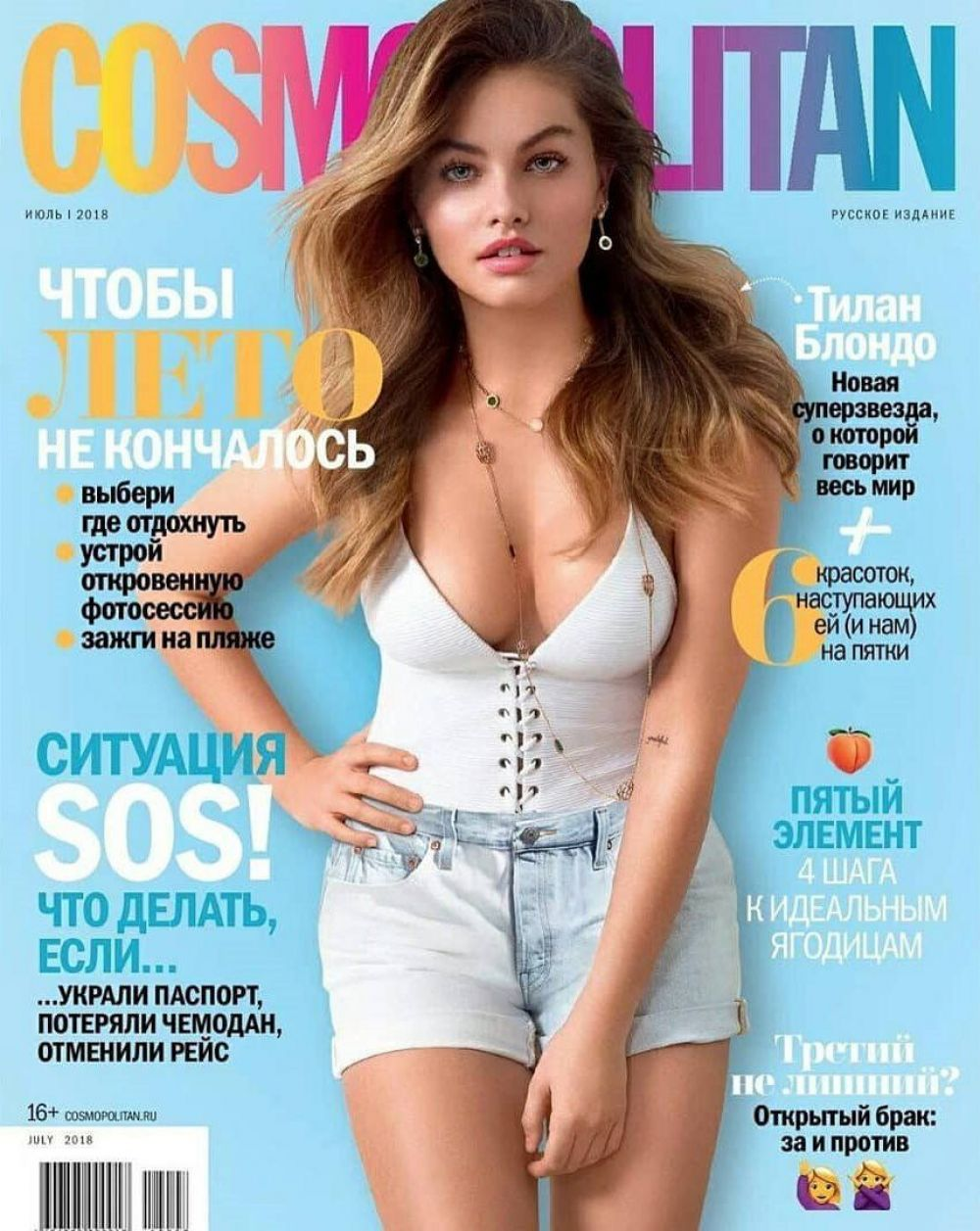 thylane-blondeau-on-the-cover-of-cosmopolitan-magazine-russia-july-2018-0.jpg
