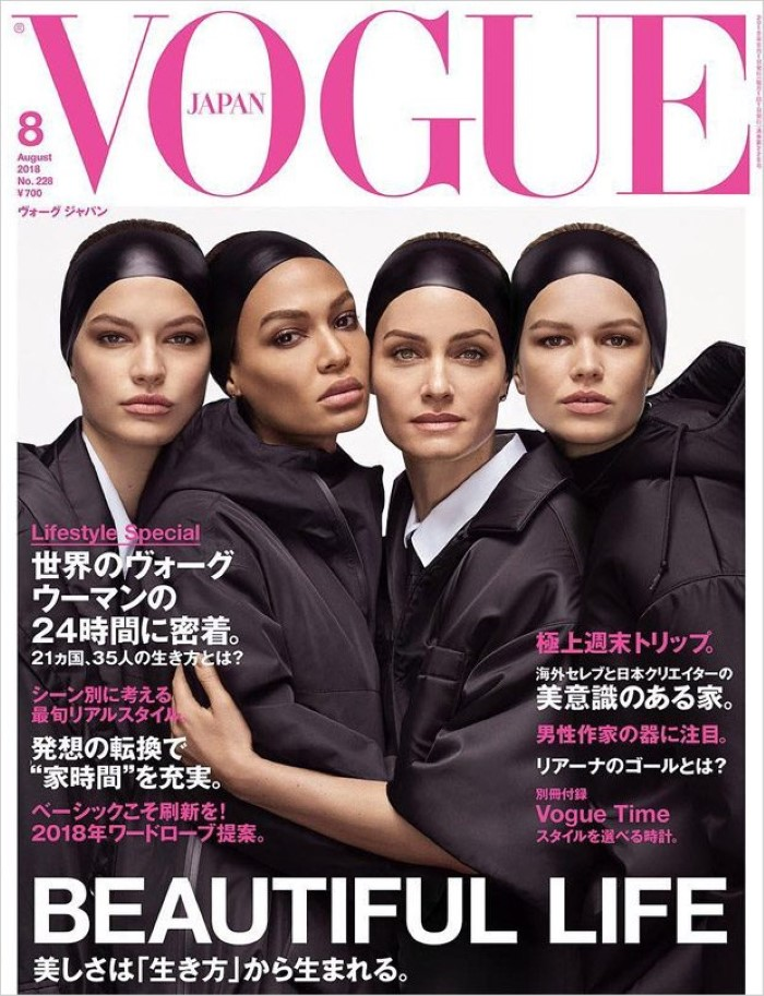 Vogue-Japan-August-2018-Luigi-Iango- (1).jpg