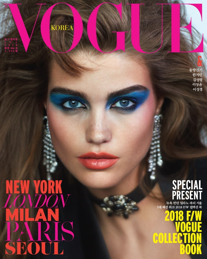 Luna Bijl by Hyea W Kang for Vogue Korea July 2018 (2).jpg