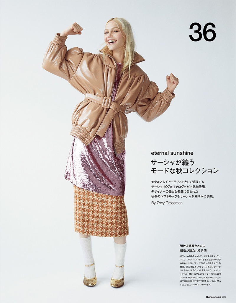 Sasha Pivovarova by Zoey Grossman for Numero Tokyo Sept 2018  (19).jpg