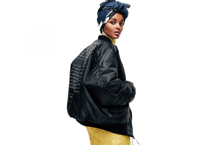 Contemporary Muslim Fashion by Halima Aden lensed by Sebastian Kim  (2).jpg