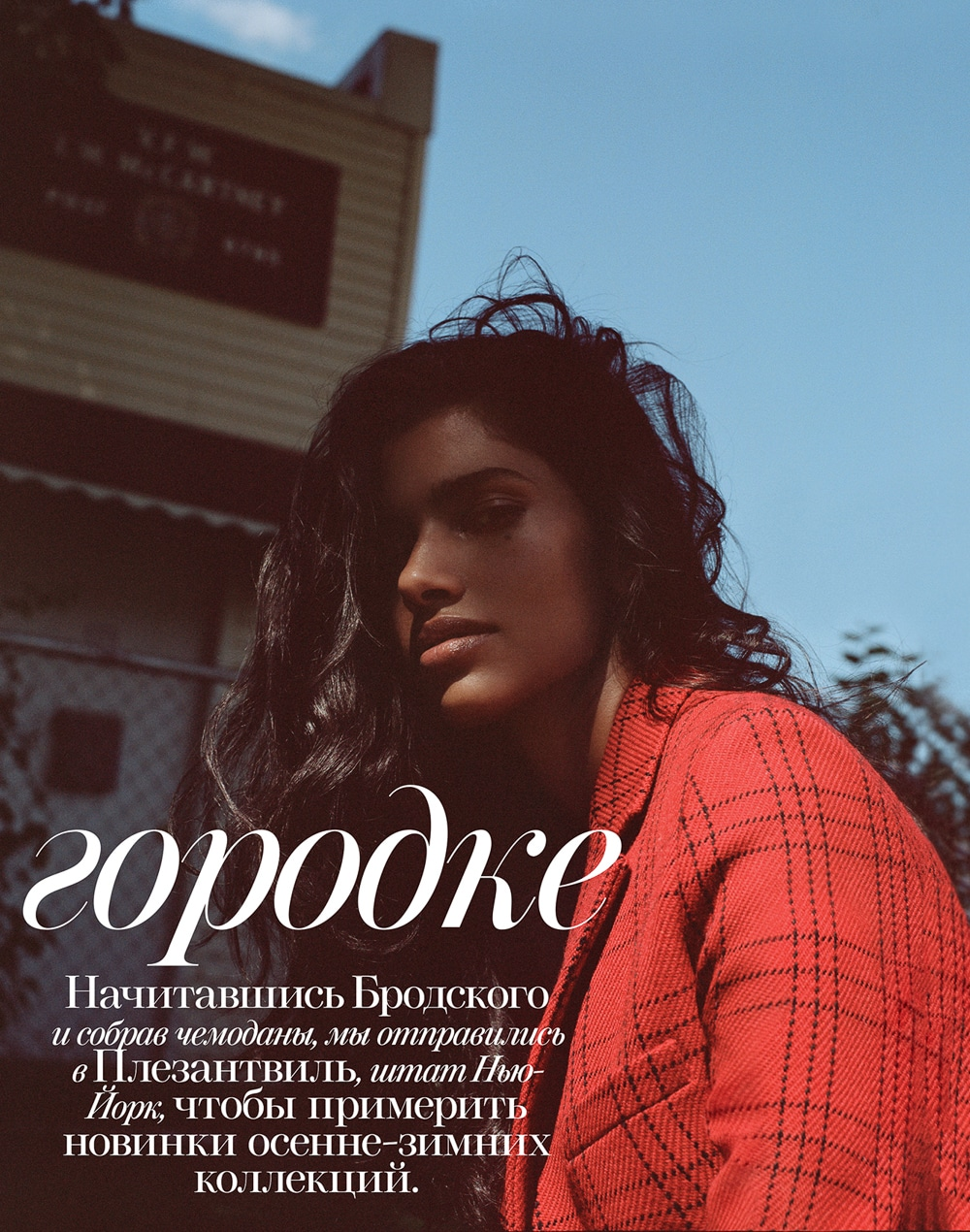 Vogue-Russia-Pooja-Mor-Buzz-White-2.jpg