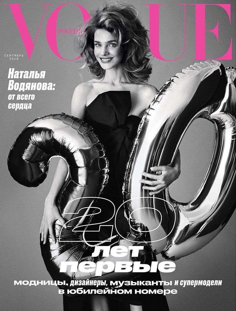 Irina Shayk, Natalia Vodianova, Natasha Poly by Giampaolo Sgura for Vogue Russia (4).jpg
