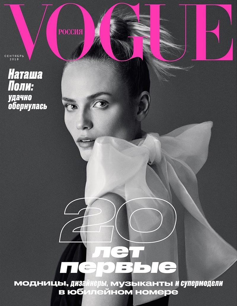 Irina Shayk, Natalia Vodianova, Natasha Poly by Giampaolo Sgura for Vogue Russia (5).jpg