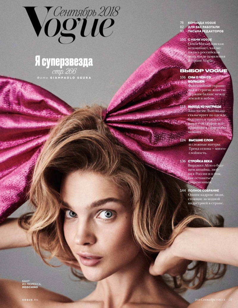 Irina Shayk, Natalia Vodianova, Natasha Poly by Giampaolo Sgura for Vogue Russia (6).jpg
