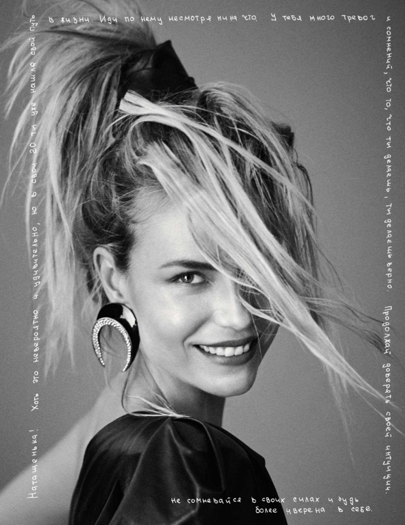 Irina Shayk, Natalia Vodianova, Natasha Poly by Giampaolo Sgura for Vogue Russia (13).jpg