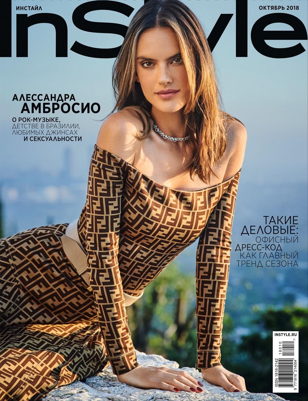 Alessandra-Ambrosio-InStyle-Russia-October-2018-Stewart-Shining-5.jpg
