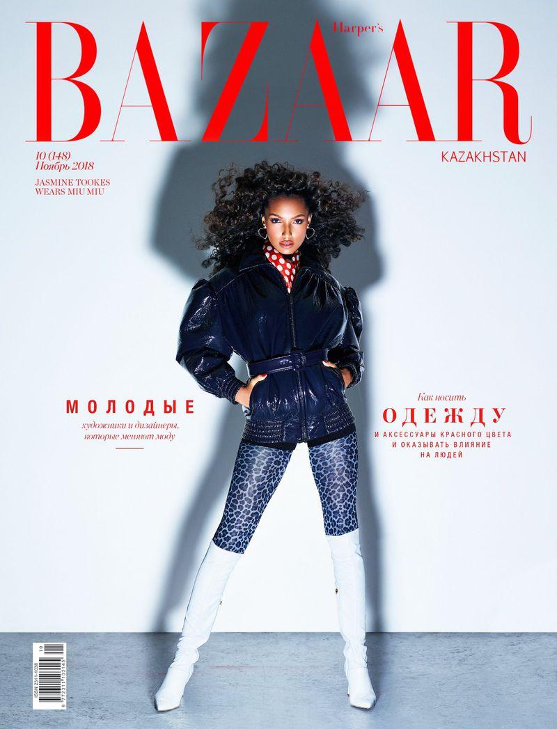 Jasmine Tookes Harper's Bazaar Kazakhstan Nov 2018 (1).jpg