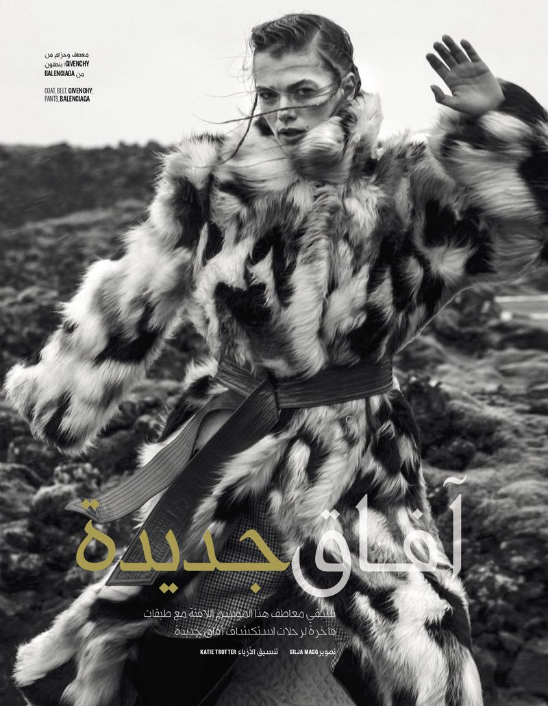 Mathilde Brok Brandi by Silja Magg for Vogue Arabia Nov 2018- (10).jpg