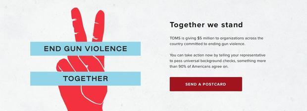 toms retail stores campaign against gun violence-1.jpg