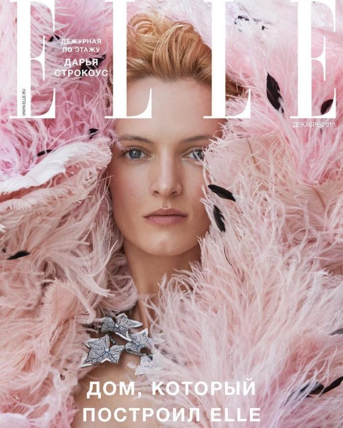 Daria Strokous by David Dunam for Elle Russia December 2018 (4).jpg