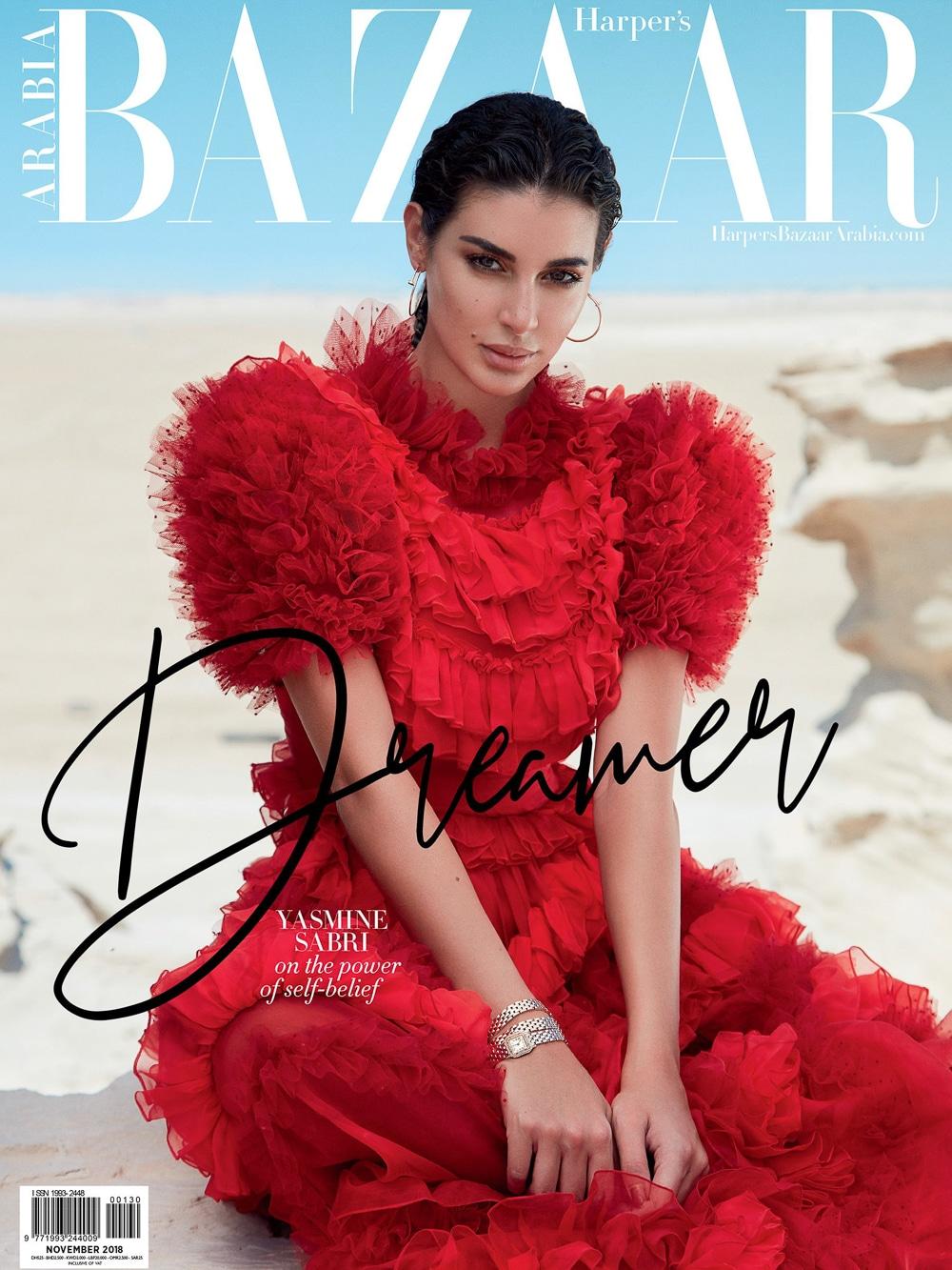 Greg-Swales-Harpers-Bazaar-Arabia-Yasmine-Sabri-1-1.jpg