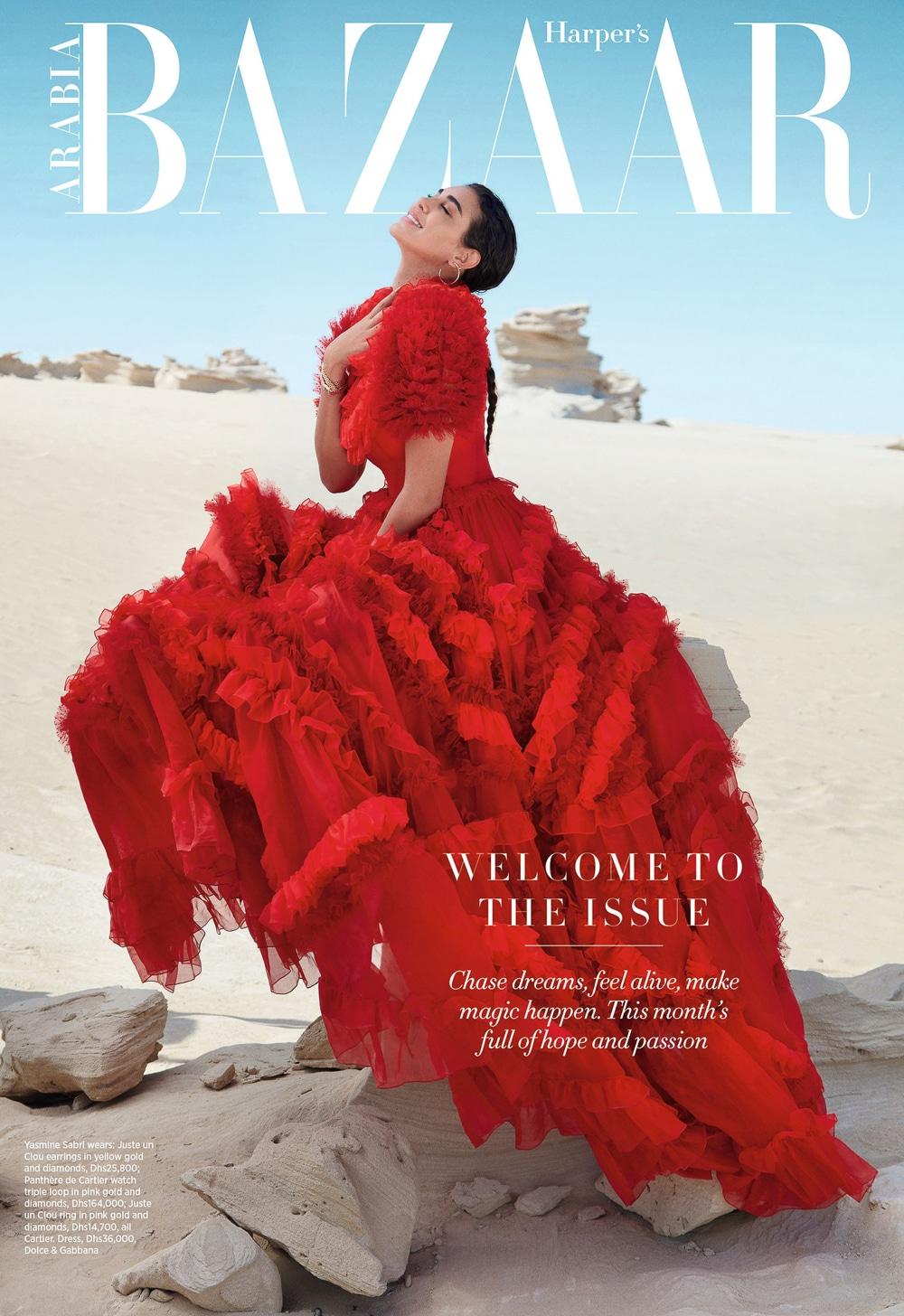 Greg-Swales-Harpers-Bazaar-Arabia-Yasmine-Sabri-11-1.jpg