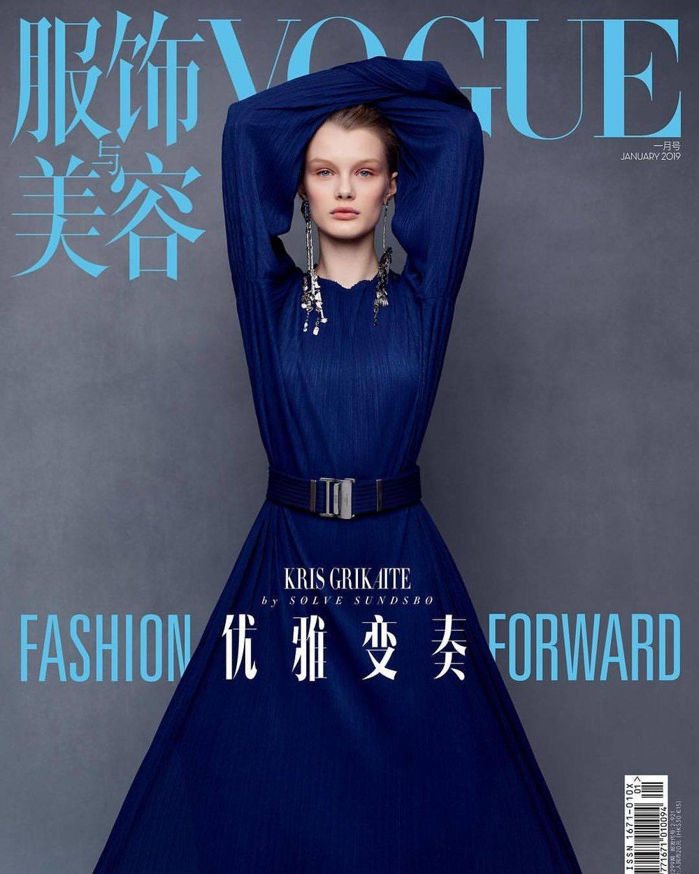 Kris Grikaite by Solve Sundsbo for Vogue China Jan 2019 (2).jpg