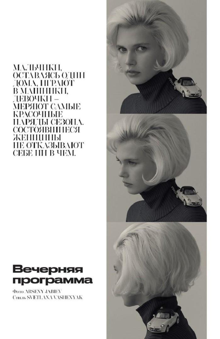 Jana Julius by Arseny Jabiev for Vogue Russia (1).jpg