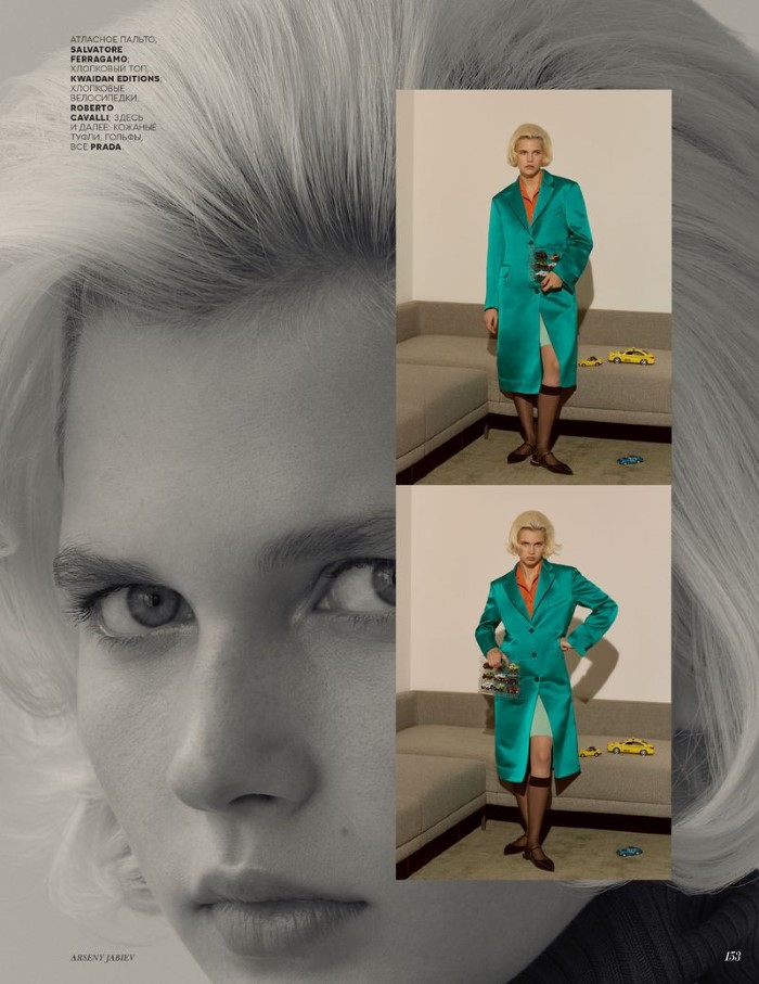 Jana Julius by Arseny Jabiev for Vogue Russia (9).jpg