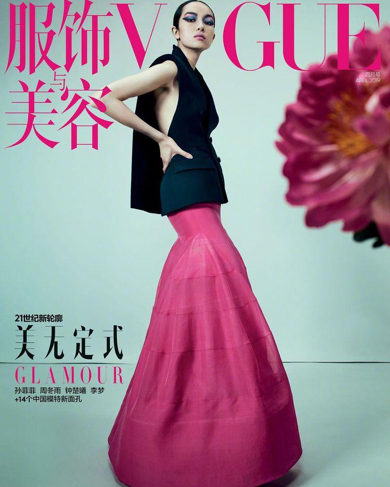 Fei-Fei-Sun-Emma-Summerton-Vogue-China-April-2019 (1).jpg
