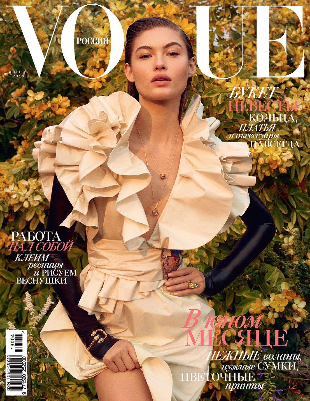 Grace-Elizabeth-Yelena-Yemchuk-Vogue-Russia-April-2019 (7).jpg