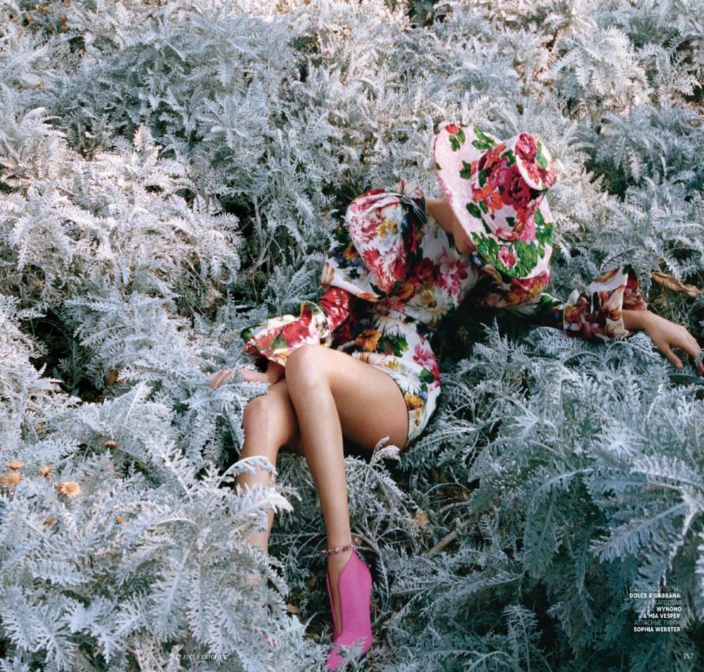 Grace-Elizabeth-Yelena-Yemchuk-Vogue-Russia-April-2019 (3).png