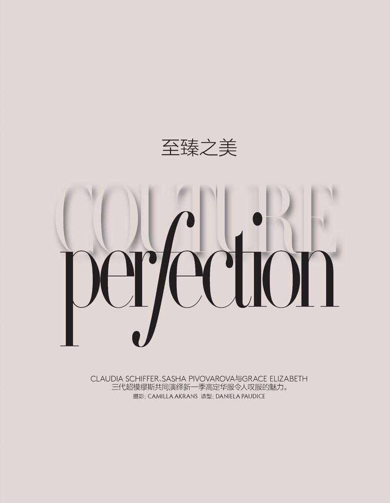 Camilla-Akrans-Spring-Couture-Vogue-China (1).jpg