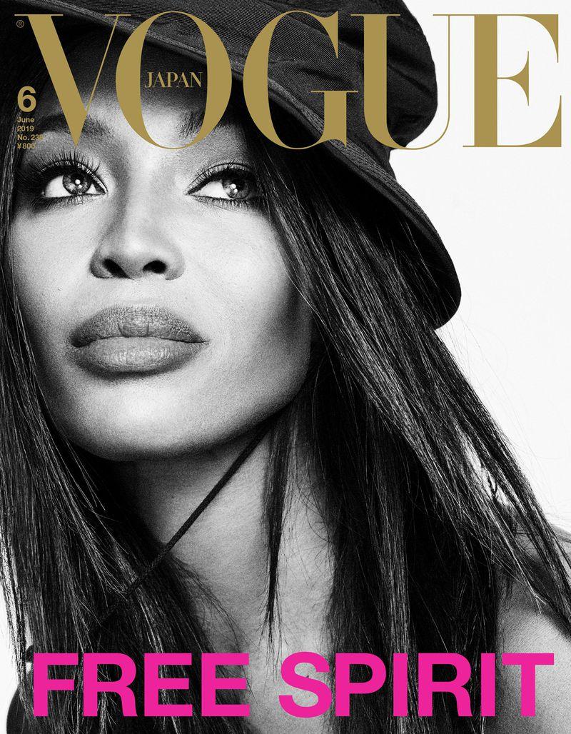 Naomi-Campbell-Luigi+Iango-Vogue-Japan-June-2019- (2).jpg