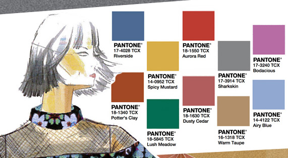 pantone fall 2016 fashion color swatches