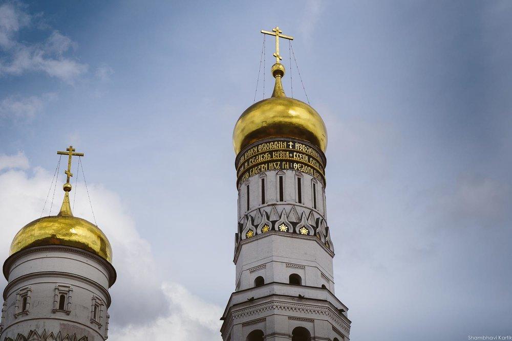 Ivan the Great Bell Tower, Kremlin