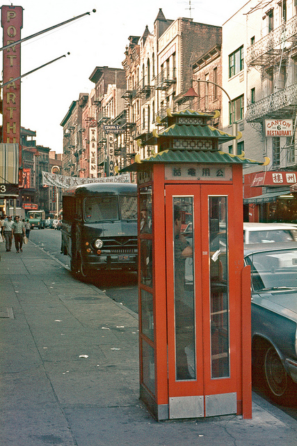 retronewyork :      New York 1971 - Chinatown  by  Gentle***Giant  on Flickr.