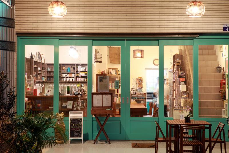 熊與貓咖啡書房