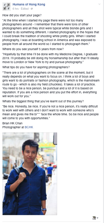 Humans of Hong Kong (2015)