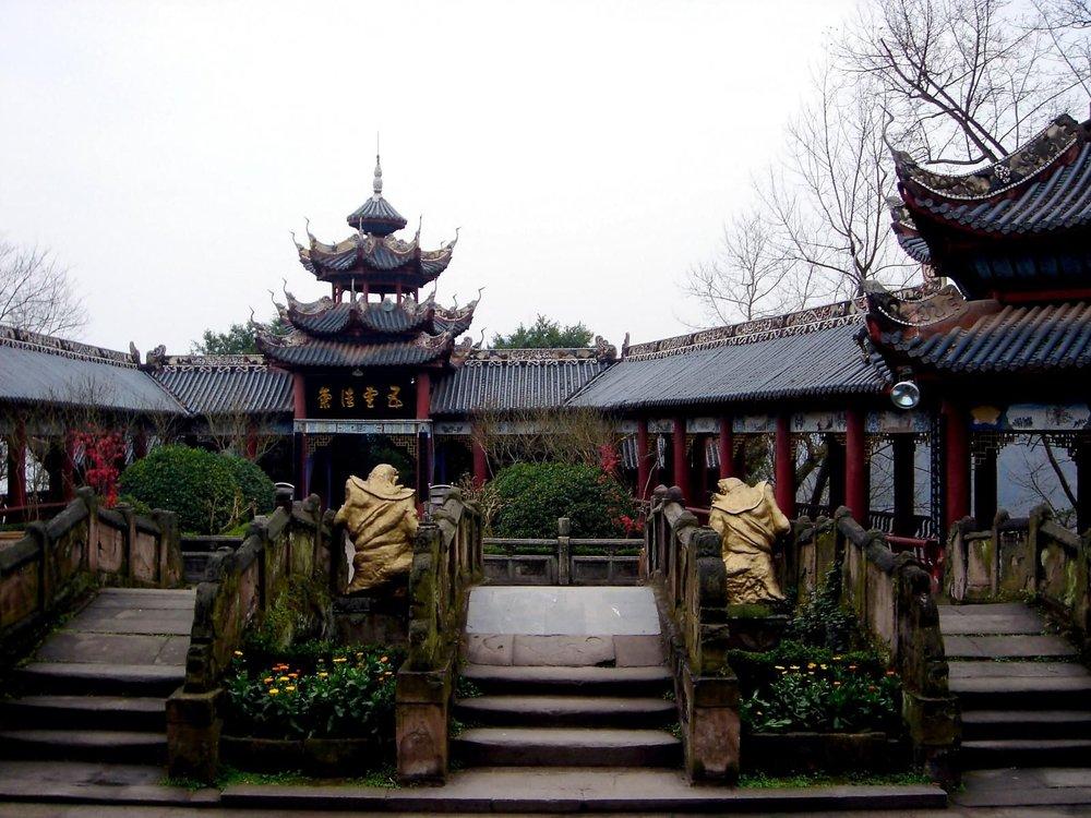 Fengdu Ghost City.jpg