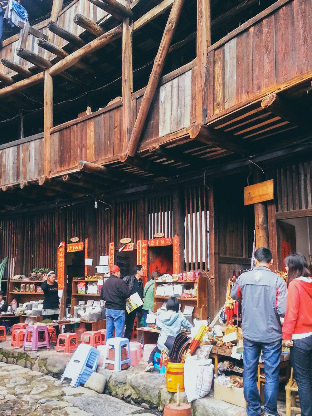 Fujian Tulou (2 of 4).jpg