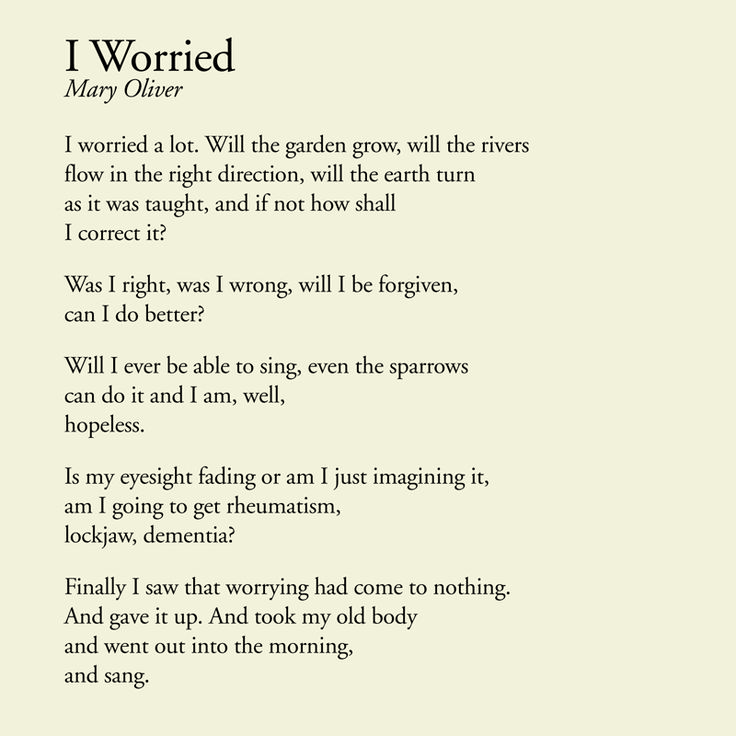 Mary Oliver Worry