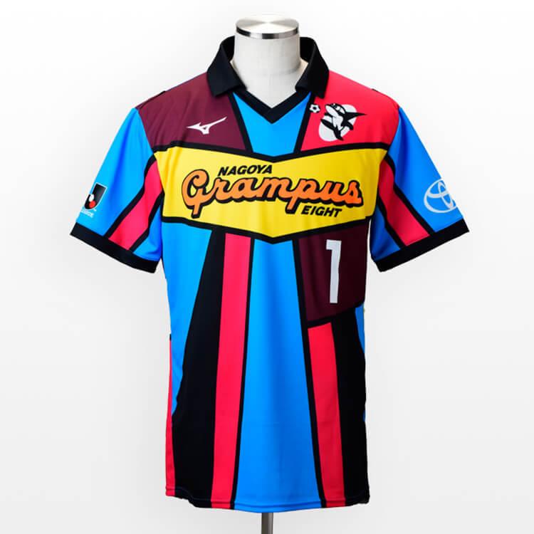 Nagoya Grampus Eight Goalkeeper Shirt - 2017 (image courtesy of  Football Shirt Culture )