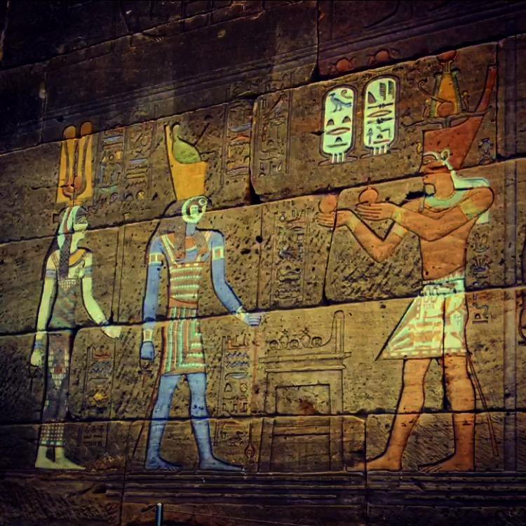 Temple of Dendur Projection.jpeg
