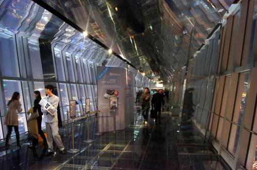 Shanghai World Financial Center Observation Deck.