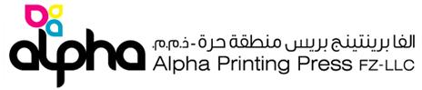 Alpha Printing Press.jpg