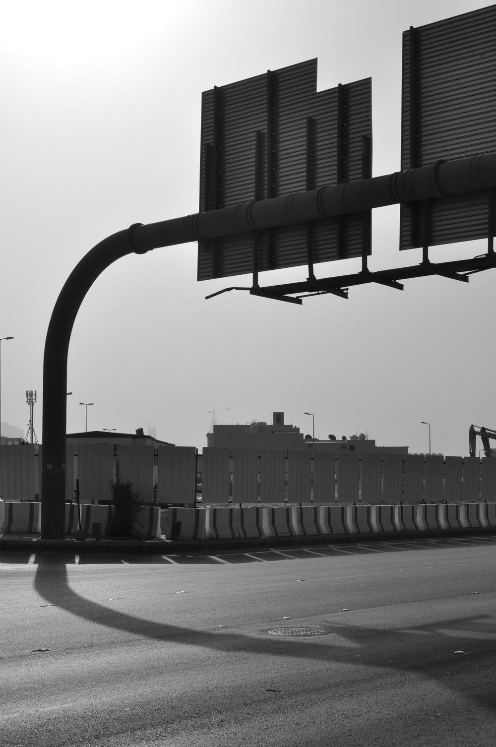 Early morning, Riyadh 2014