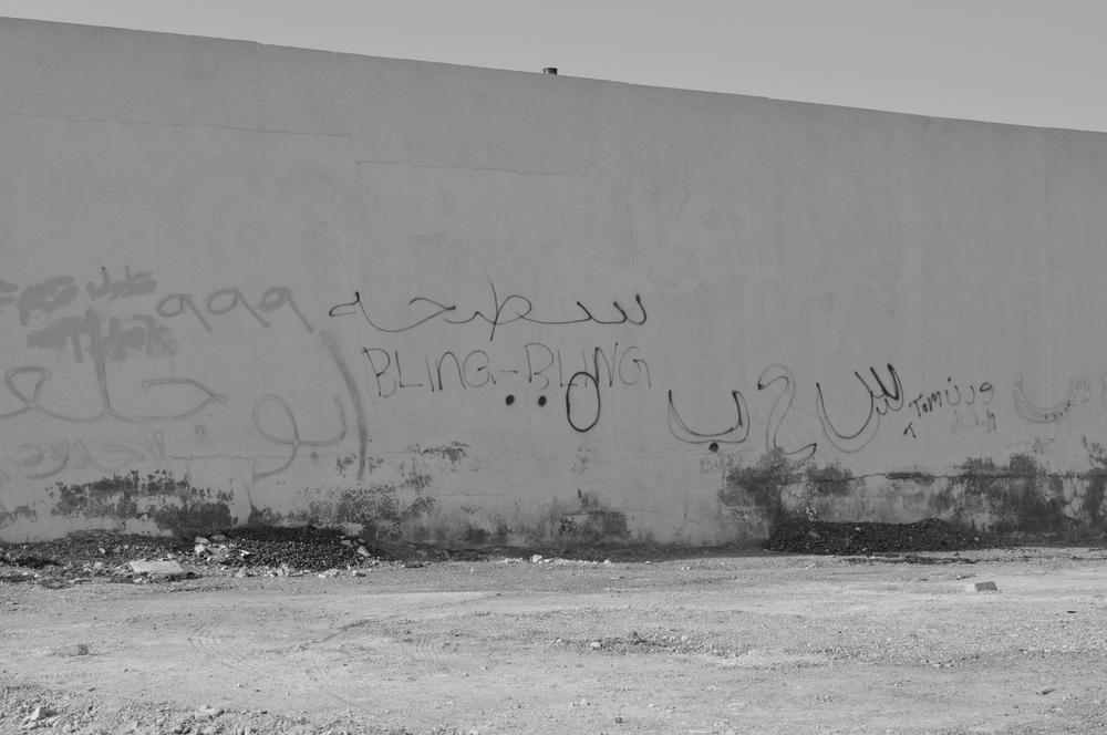 Bling bling, Riyadh 2014