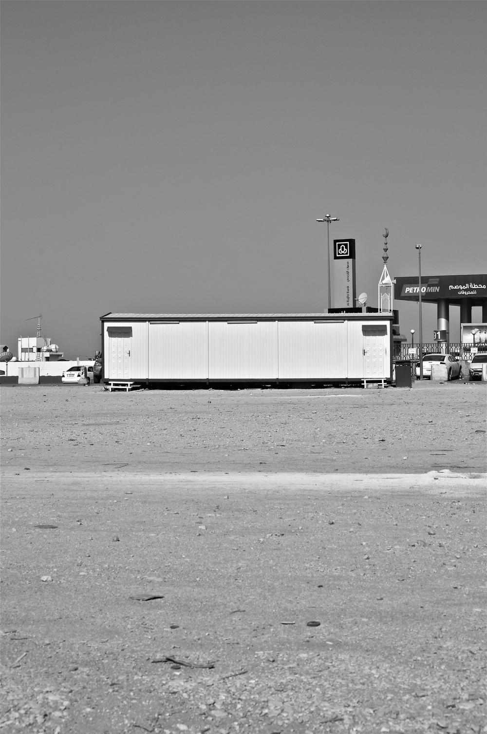 Onsite, Riyadh 2014