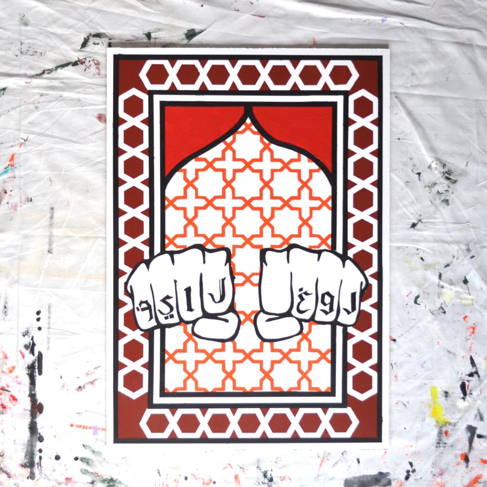 Rug life - red prayer mat  |  autumn 2016  |  acrylic on mdf  |  600 NZD