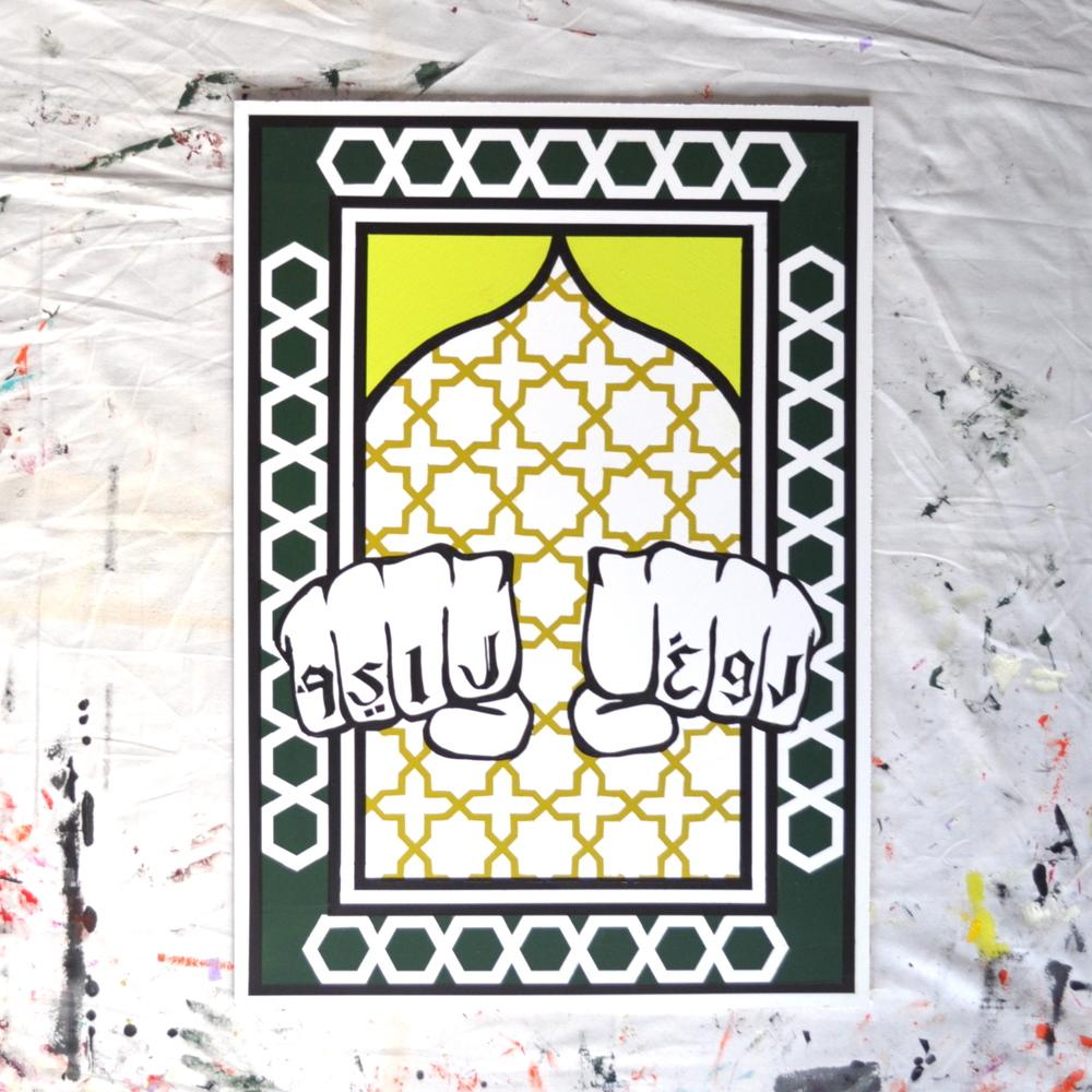 rug life - green prayer mat  |  autumn 2016  |  acrylic on mdf  |  600 NZD