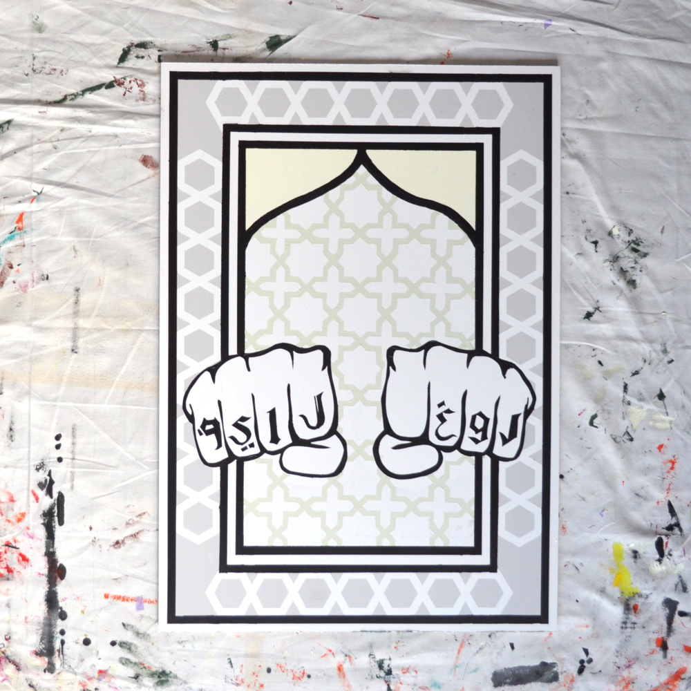 rug life - grey prayer mat  |  autumn 2016  |  acrylic on mdf  |  600 nzd