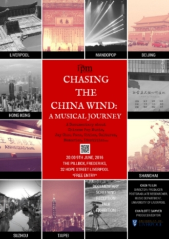 Chasing the China Wind poster