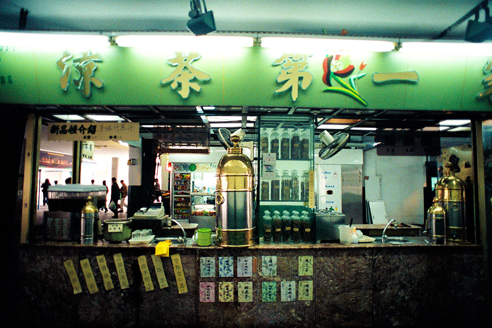 photo hong kong tea bar