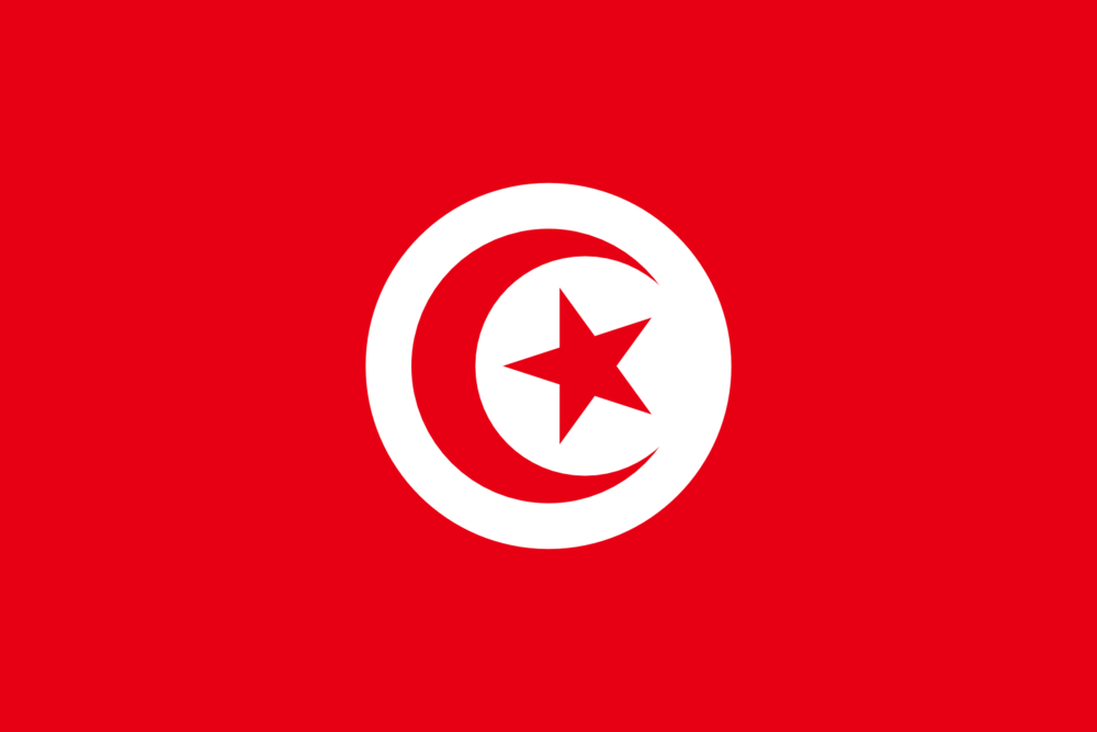 tunisiaflag.png