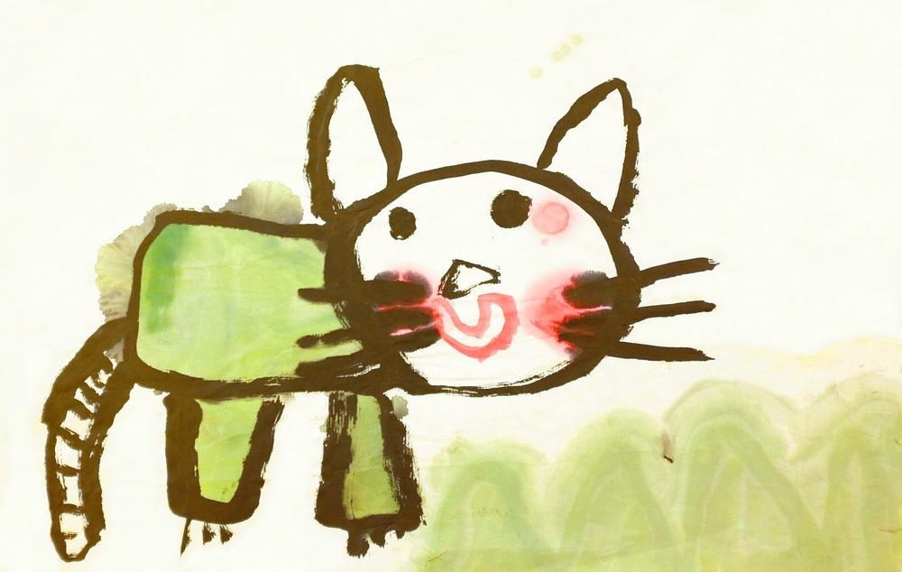 Cat, 1997