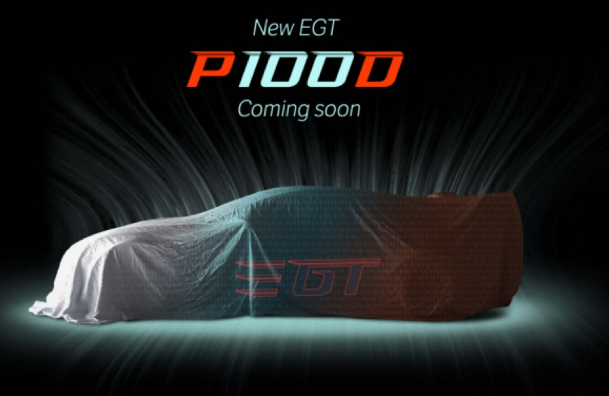 ELECTRIC GT ANNOUNCES TESLA P100D FOR V2.0 RACER   The Electric GT (EGT) Championship is excited to announce the use of Tesla's brand-new, top-of-the-range model as its V2.0 racer.