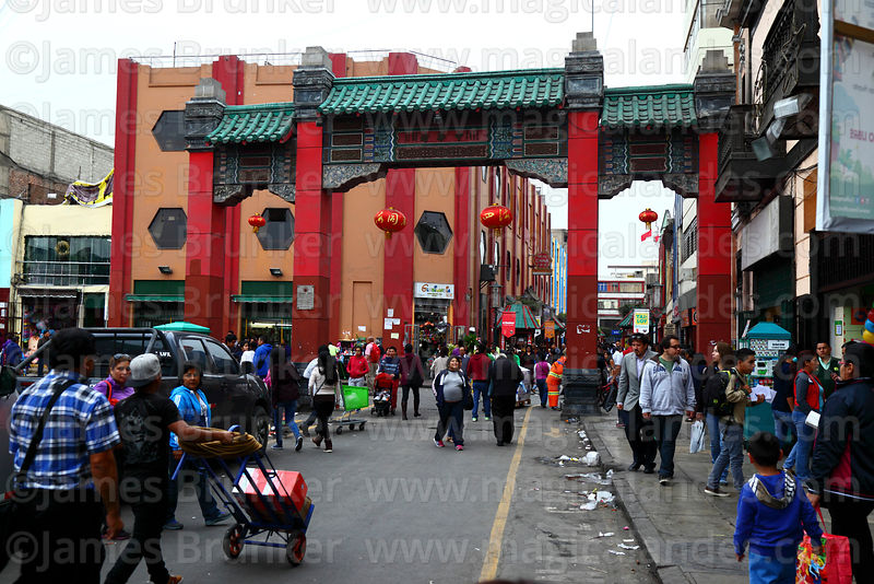Chinese Doorway, Chinatown, Central Lima  -  Photo © James Brunker, Magical Andes Photography