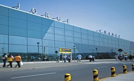 Jorge Chavez International Airport, Lima